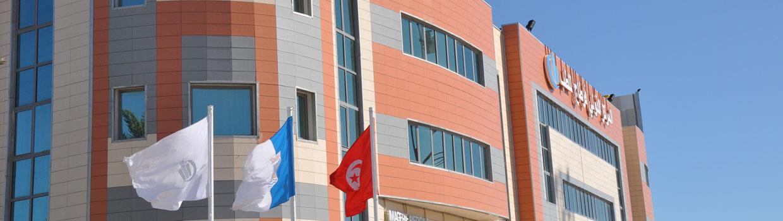 centre Carthage médical